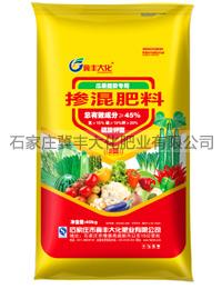 掺混肥料(瓜果蔬菜专用)